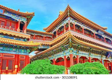 Yonghegong Lama Temple.The Hall of Harmony and Peace.Lama Temple is one of the largest and most important Tibetan Buddhist monasteries in the world.