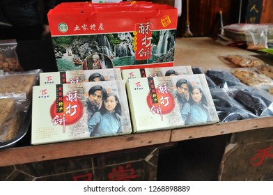 "Yongshun County,China-March 18, 2018; The VCDs of ""Hibiscus Town"",1986 Chinese film were sold in shops at  street in Wangcun village where film was made and renamed Furongzhen (Hibiscus town) later."