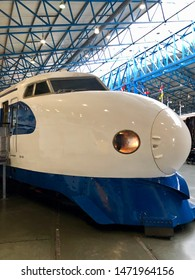 York / UK - July 28 2019: Japanese Bullet Train in National Railway Museum, York, UK