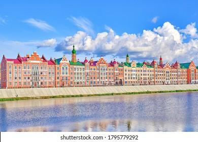 Yoshkar-Ola, Mari El, Russia. City architecture. View on the Bruges embankment.