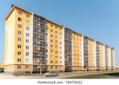 Yoshkar-Ola, Russia - Jule 19, 2016 Photo of a multi-storey residential building in Yoshkar-Ola, Russia