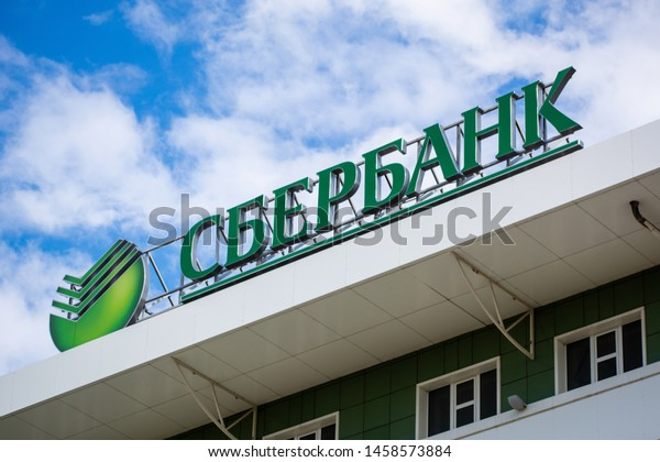 """Yoshkar-Ola, Russia - Jule 2019 A sign at the office of the bank """"Sberbank of Russia"""""""