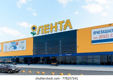 Yoshkar-Ola, Russia - July 19, 2016 Lenta Hypermarket. Lenta is one of the largest retail chains in Russia and the country's second largest hypermarket chain.