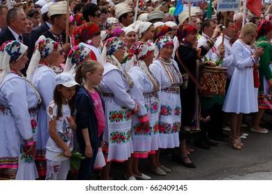 YOSHKAR-OLA, RUSSIA, JUNE 17, 2017: Mari national holiday - Peledish Pirem - flower festival