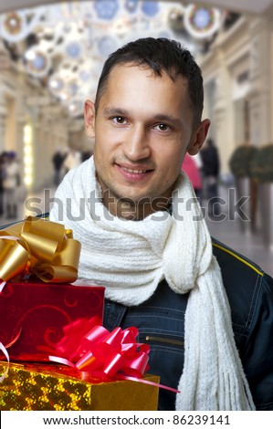 Young Adult Handsome Man Christmas Gifts Stock Photo (Edit Now ...
