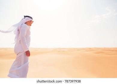 Young Arabian Man In The Desert