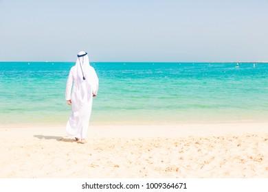 Young Arabian Man On The Beach