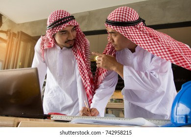 young arabic man work engineering, business concept.