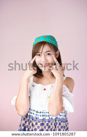 Young Asian Woman Short Hair Wearing Stock Photo Edit Now