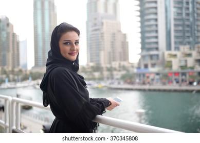 Young and beautiful Emirati woman