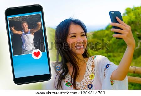 bumble dating app hacks