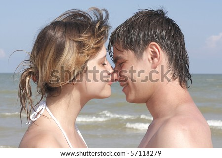 Young Boy Girl Kissing On Beach Stock Photo Edit Now 57118279
