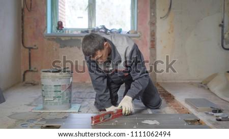 Leveling Cement Floor For Ceramic Tile Carpet Vidalondon