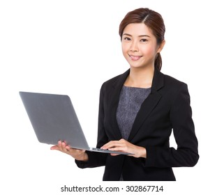 Young businesswoman use of laptop computer