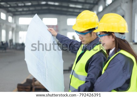 Young Chinese Man Woman Work Motor Stock Photo (Edit Now