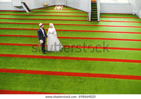 Young Couple Celebrate Muslim Marriage Mosque Stock Photo (Edit Now
