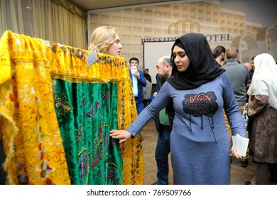 Young Female Muslim Touches Islamic Shrine
