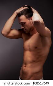 young handsome muscular man