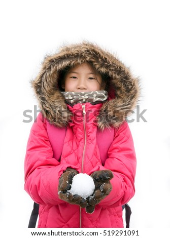 d5273900b39a Young Happy Asian Girl Pink Down Stock Photo (Edit Now) 519291091 ...