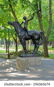 Young Horner - sculpture in the children's park Eaglet of Voronezh, Russia
