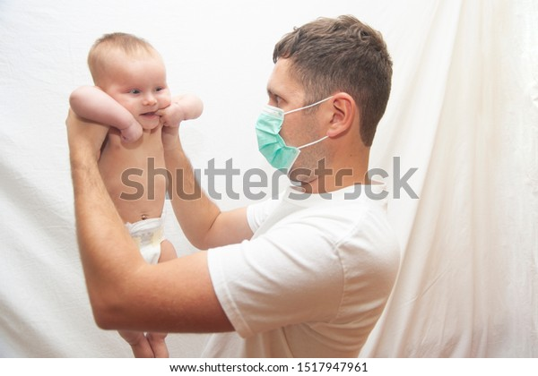 1517947961 Surgical Mask Doctor Stock Young Man edit Photo Now Baby
