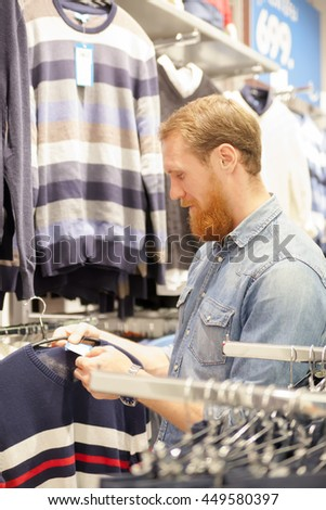 6957ed86 Young Man Mens Clothing Store Stock Photo (Edit Now) 449580397 ...