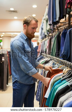 216a8eed Young Man Mens Clothing Store Stock Photo (Edit Now) 578978227 ...