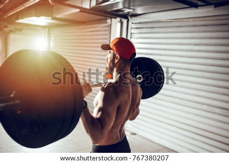 Young muscular man doing high pull stock photo edit now 767380207