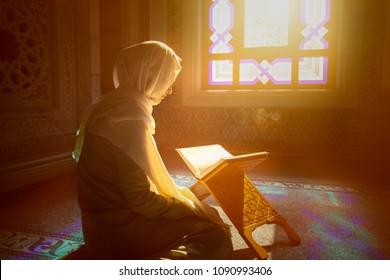 Quran Namaz 54