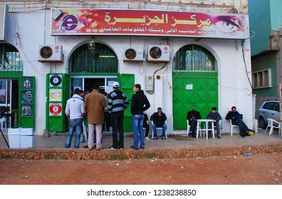 Young people are trying to get in touch with their relatives. They use internet and mobile phones. Internet club in Benghazi, Libya. April 6, 2011, Benghazi, Libya.