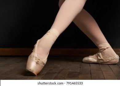 young woman ballerina, pointe, tutu