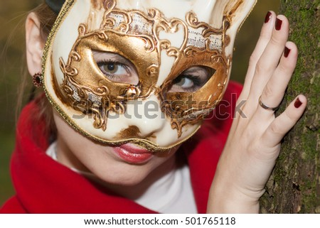 Young Woman Red Coat Cat Mask Stock Photo (Edit Now) 501765118 ... 8cfb39c61e3