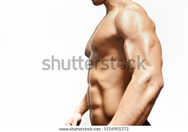 Youth Body Trained Body Building Stock Photo Edit Now 1516901372