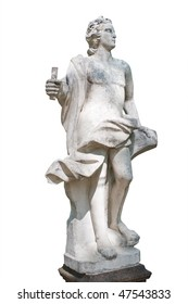 Youth. Unknown sculptor. Italy. XVIII of century began