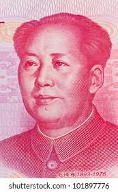 yuan banknotes of china's currency. chinese banknotes.