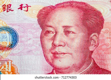 chinese yuan images stock photos vectors shutterstock