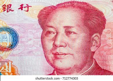 Yuan, Chinese money cash banknote