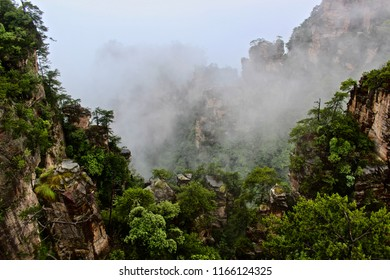 Yuanjiajie scenic area in Hunan province, China
