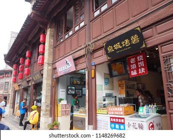 Yuantong, Kunming/Yunnan/China-July 14 2018:Travelling in China on Summer time