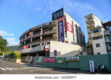 Yuchi, Nantou, Taiwan - October 26, 2014: Cityscape of Nantou. With the various of the traditional and modern retail shops i.e. food, beverage, etc.