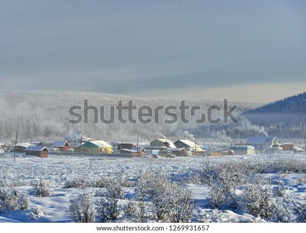 Yuchugey village. Oymyakon. -54 °C