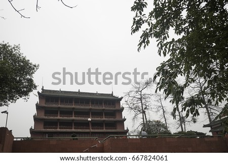 YUEXIU PARK GUANGZHOU GUANGDONG CHINA APRIL Stock Photo