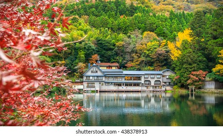 YUFUIN, FUKUOKA ,JAPAN - November 11, 2015: Beautiful Panorama Autumn in Kinrinko Lake on November 11, 2015 in  Yufuin, Fukuoka, Japan.Natural landmark of Yufuin besides Mount Yufu is Lake Kinrinko.