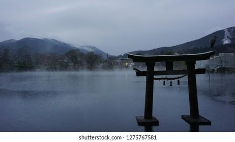 Yufuin Kinrin Lake