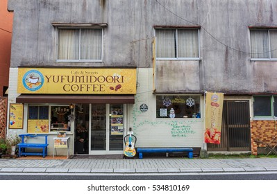 YUFUIN OITA - DEC,12 : The view of shop at Yufuin village where is the destination of tourist for looking the local village in Japanese style. Tourist visiting here everyday.JAPAN DEC,12 2016