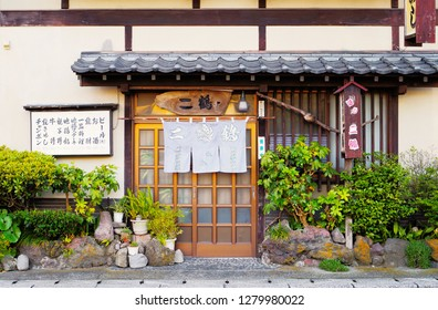 Yufuin ,Yufu ,Oita ,Japan - May 9th,2015 : Facade of building with traditional Japanese sliding doors style that is made of latticework wooden frame covered with translucent white paper call Shoji