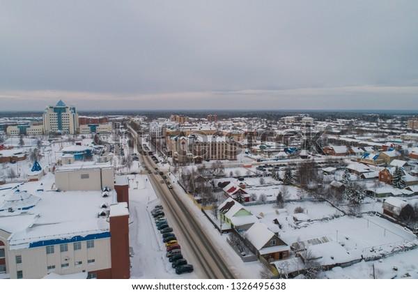 Yugorsk City Khanty Mansiysk Autonomous Okrug Stock Photo (Edit Now) 1326495638