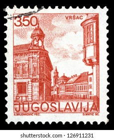 "YUGOSLAVIA - CIRCA 1980: A stamp printed in Yugoslavia shows city views of Vrsac, with the same inscription, from series ""Yugoslavia city views "", circa 1980"