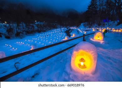 The Yunishigawa Kamakura Festival is held from late January to mid March