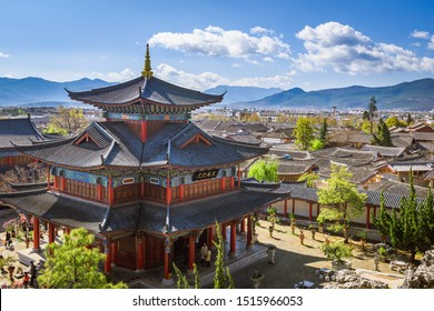 Yunnan, China - 22 March 2016: Historical landmarks and architecture in Lijiang ancient city Mufu Palace.